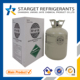 r141b refrigerant , blowing agent pharmaceutical/agro-chemical/cleaning sectors
