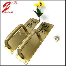 Zhuoerqi Top sell 304 Stainless Steel Gold Push Pull Door Plate With Handles And Sign