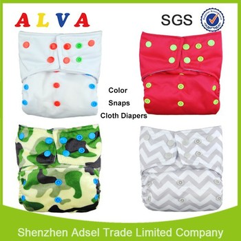 Alva Cloth Diaper Double Gusset Colored Snaps Baby Diapers Made In