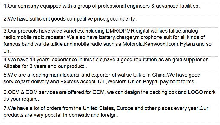 Hys High Gain Military Omni Vhf Two Way Radio Antenna