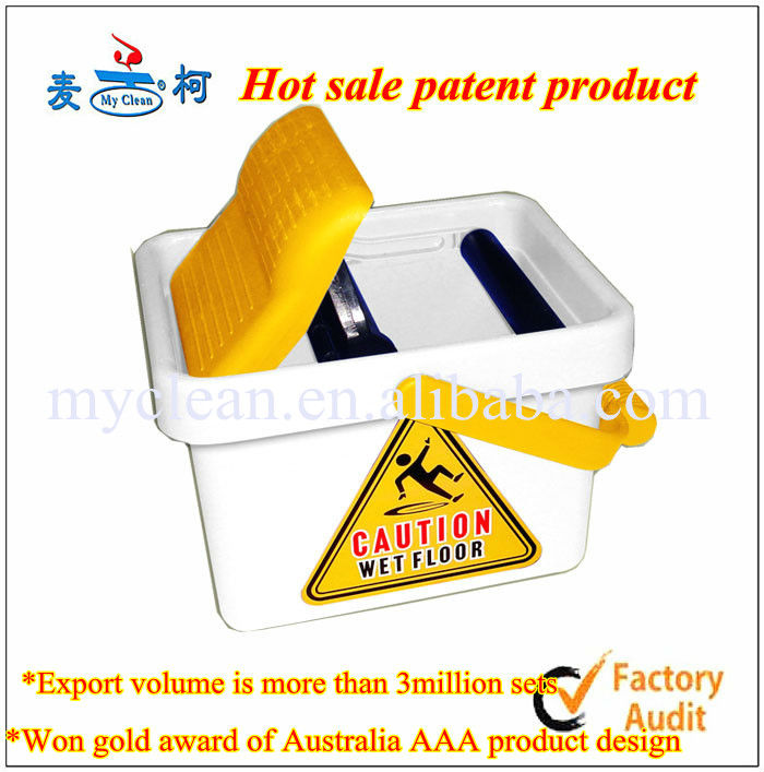 hot sale patent product 9L plastic mop bucket set