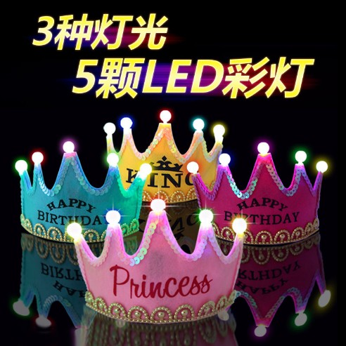 High Quality Led Flashing Birthday Cap Non-woven King Princess LED Crown Glowing Birthday Party Hat