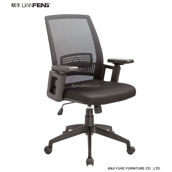 traditional disassemble mesh chair best cheap office staff working