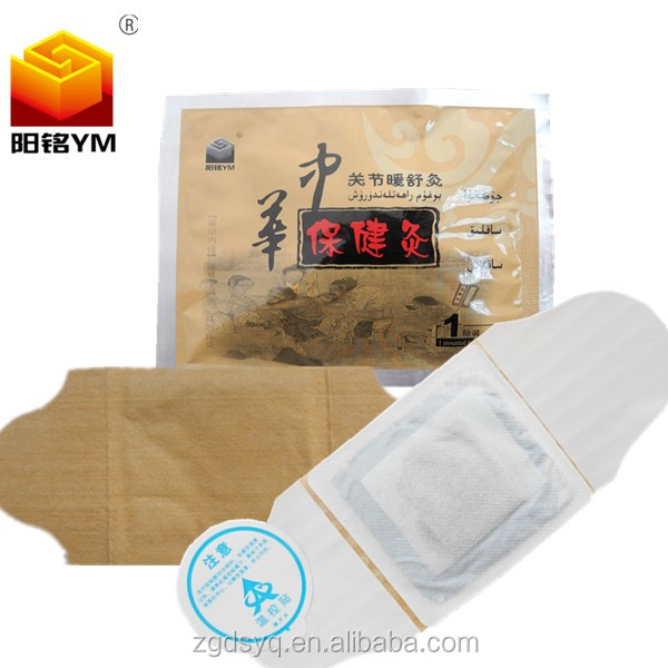 Chinese herbal Moxibustion Products pain relief heat patch / medicine heating pad Warming Joint heat patch warmer pad