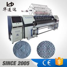 chain stitching computerized shuttle multi-needle quilting carpet machine