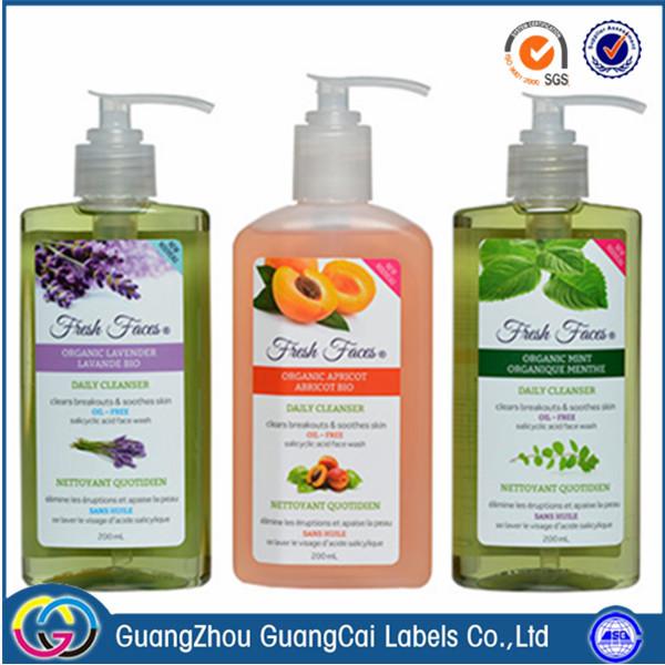Shower Gel Shampoo Skin Care Bottle Sticker Adhesive Label