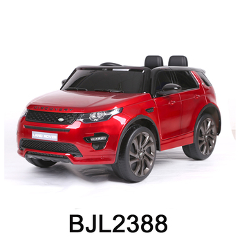 Rc Cars Licensed Land Rover Kid Electric Prices China
