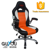 GUYOU Computer Gaming Chair Leather Swivel Chair Bed Racing Style PU Office Chair