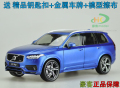 New VOLVO XC90 1 18 GTA welly car model SUV Sport version Luxury cars simulation collection
