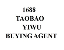 Taobao,1688 buying agent,Yiwu sourcing agent