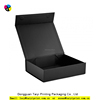 Custom Black Rigid Magnetic Closure Gift Box Wholesale