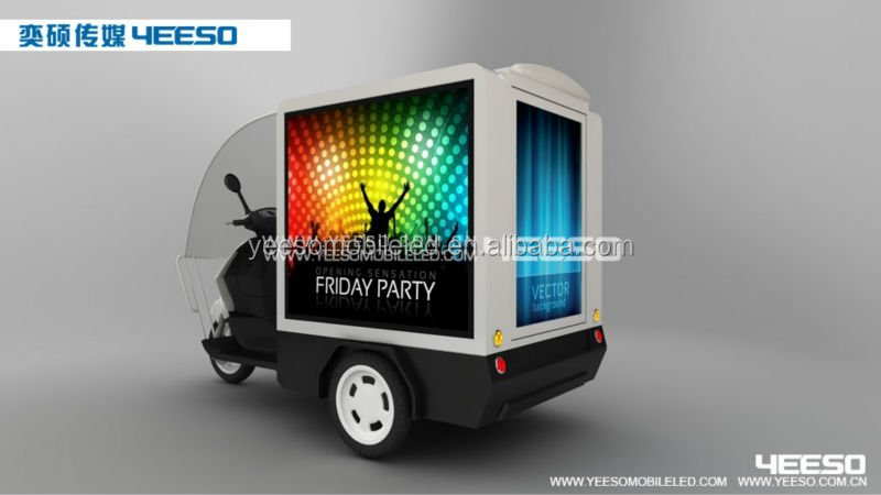 Scrolling light box tricycle from Shanghai Yeeso factory