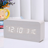 Wholesale Large Digital LED Display Alarm MDF Wood Table Clock