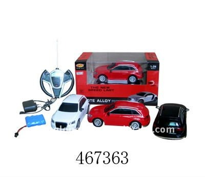 1:24 RC Alloy car 4Channel-467363