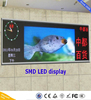 political advertising China Hd Led Screen Display p5 Hot Xxx Photos P6 / Smd Outdoor p6 p10 Video Wall