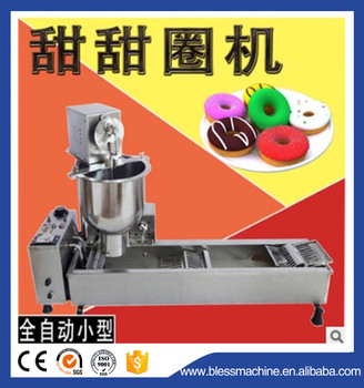 2018 professional manufacturer cost effective automatic donut machine41 with Alibaba trade assurance
