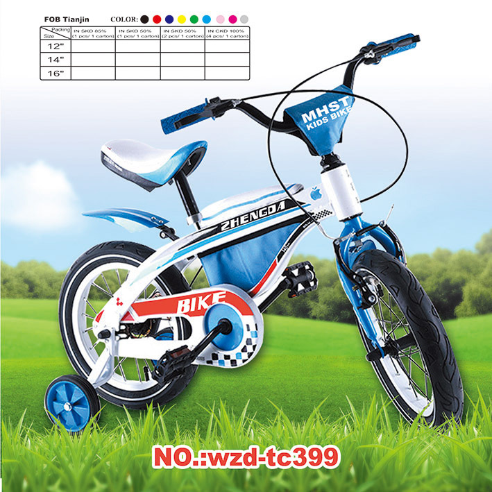 12 inch child bike bicycle frame heavy duty