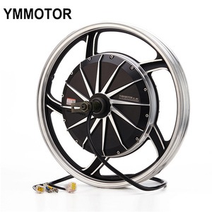 17 Inch 1500W-3000W Powerful Brushless Dc Gearless Electric Scooter Motorcycle Hub Wheel Motor