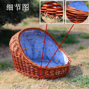 R1852H rattan dog cat pet bed wicker pet bed
