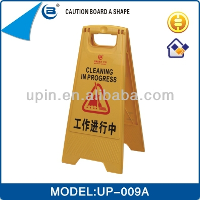 Plastic caution board yeloow color UP-09