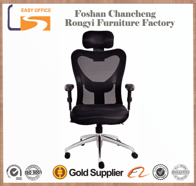Hot sell breathable cusion innovative computer chair
