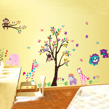 Removable 3d wall decor stickers for kids