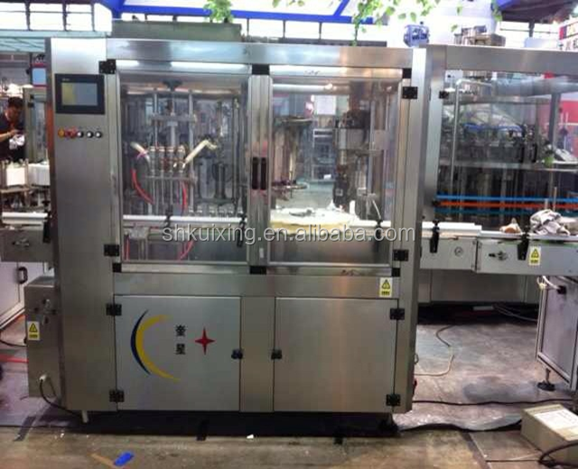 YXT-YG4/1 Automatic ampoule filling and sealing machine