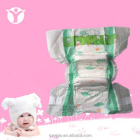 high quality cheap price made in china A grade breathable baby fine diapers