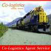 railway transport from China -- Frank ( skype: colsales11 )