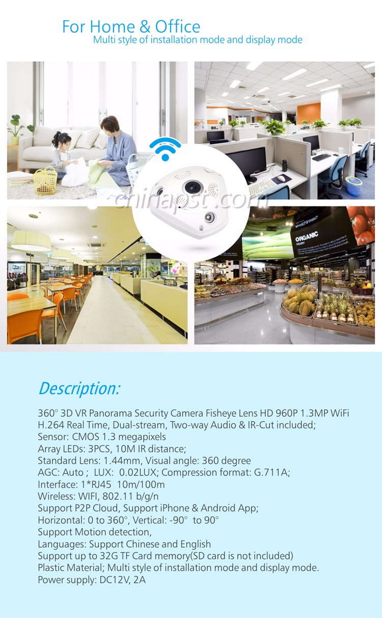 China Security Android Iphone Mobile Ir Cut Vr Cam App 360 Degree