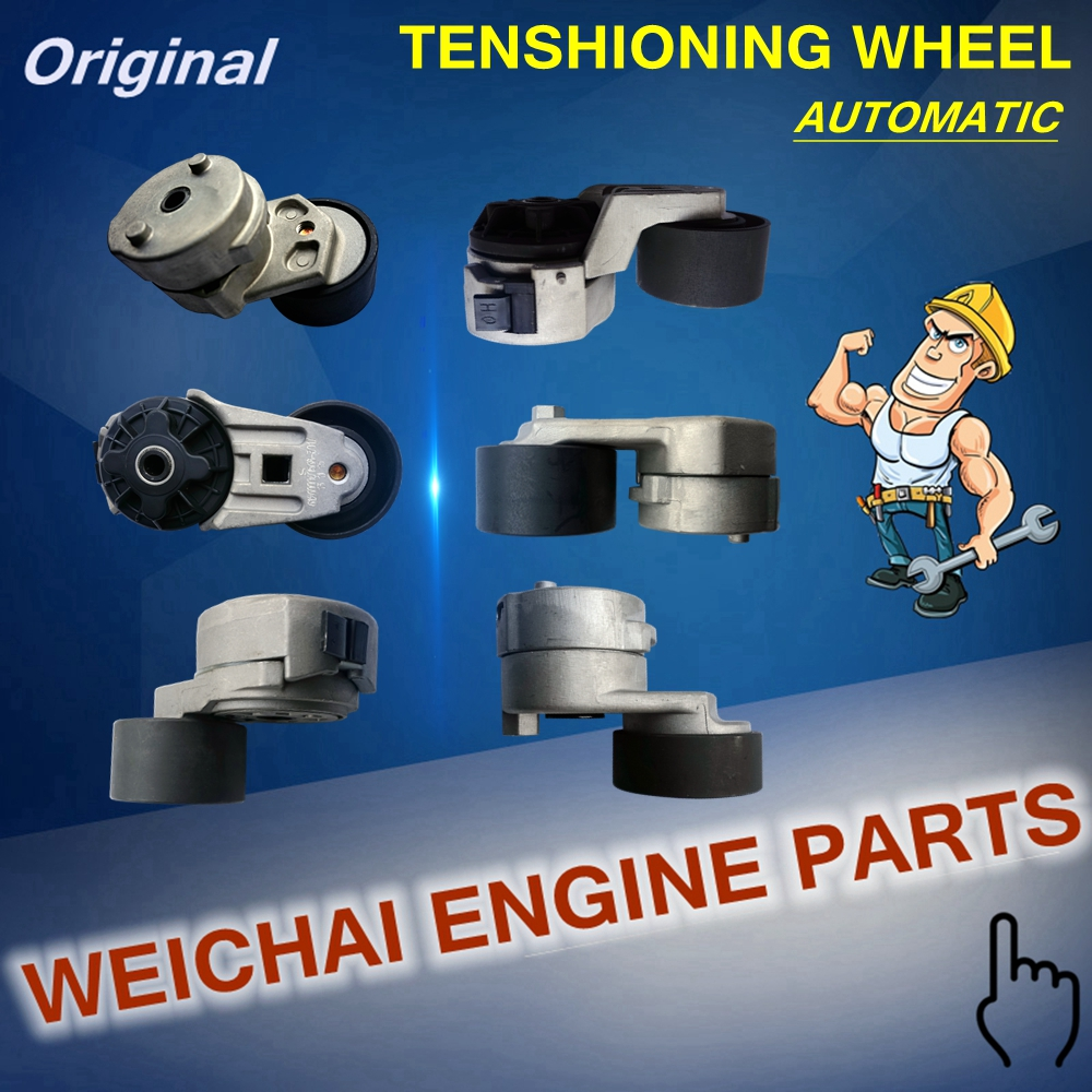 weichai engine parts automatic tension pulley 6126 3006 <strong>1185</strong>