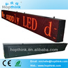 P10 single red outdoor led open closed sign