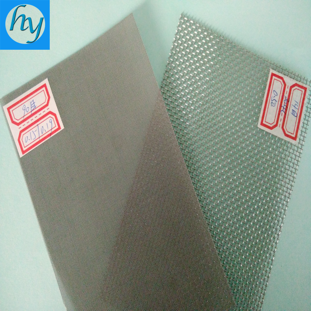 Hot Sale Mesh Stainless steel Square Wire Mesh Woven Aluminum Wire Mesh