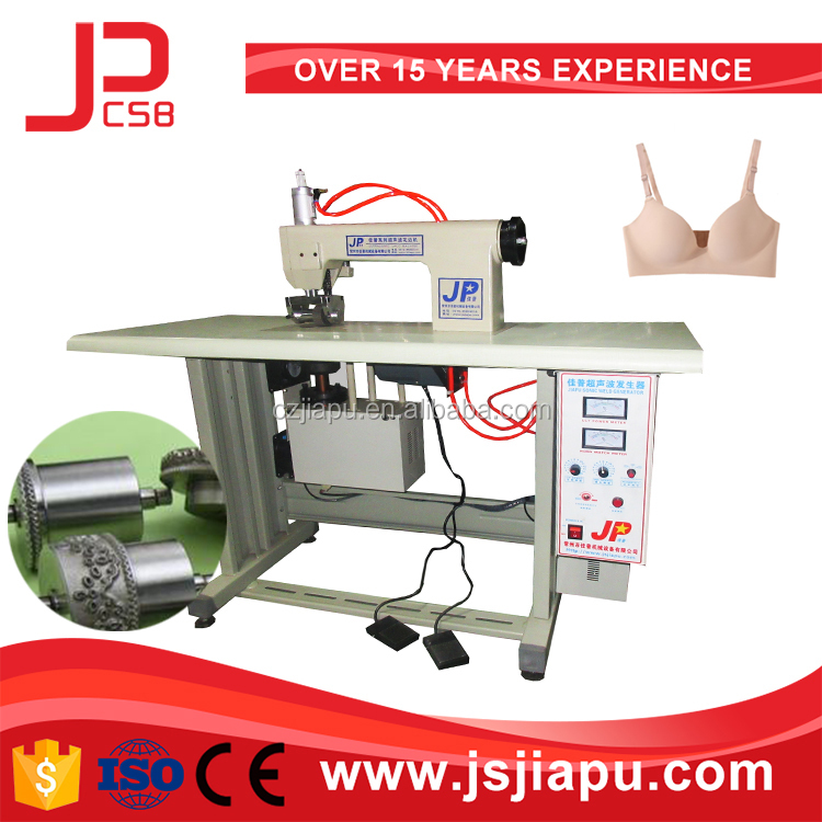Professional small ultrasonic lace machine for underwear and bra made