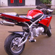 110cc Monkey Pocket Bike supplied by manufacturer directly