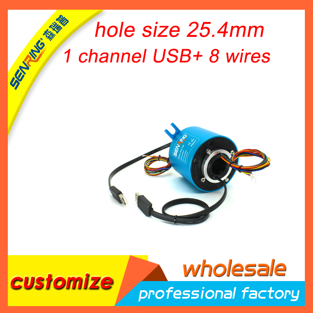electrical slip ring, electrical slip ring suppliers and