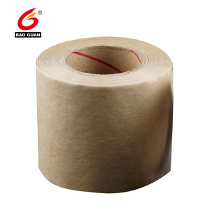 Self Adhesive Water Activate Kraft Paper Tape Jumbo Roll