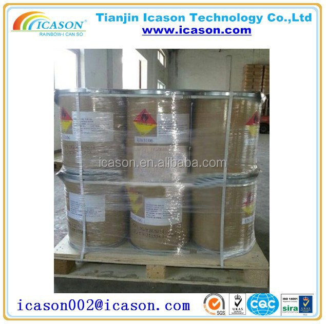 rubber vulcanizing agent 2 4-dichlorobenzoyl peroxide paste, dcbp factory price