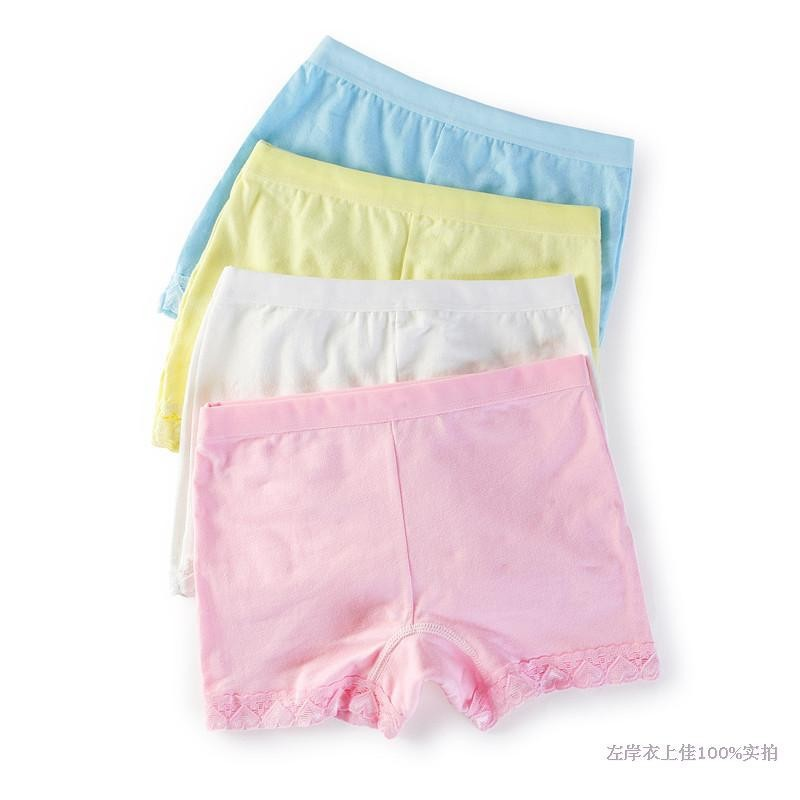 Cheap Pink K Underwear, find Pink K Underwear deals on line at ...