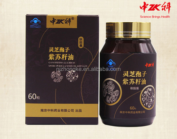 Private Label Ganoderma Extract and Basil Seeds Oil Softgel for Liver Treatment