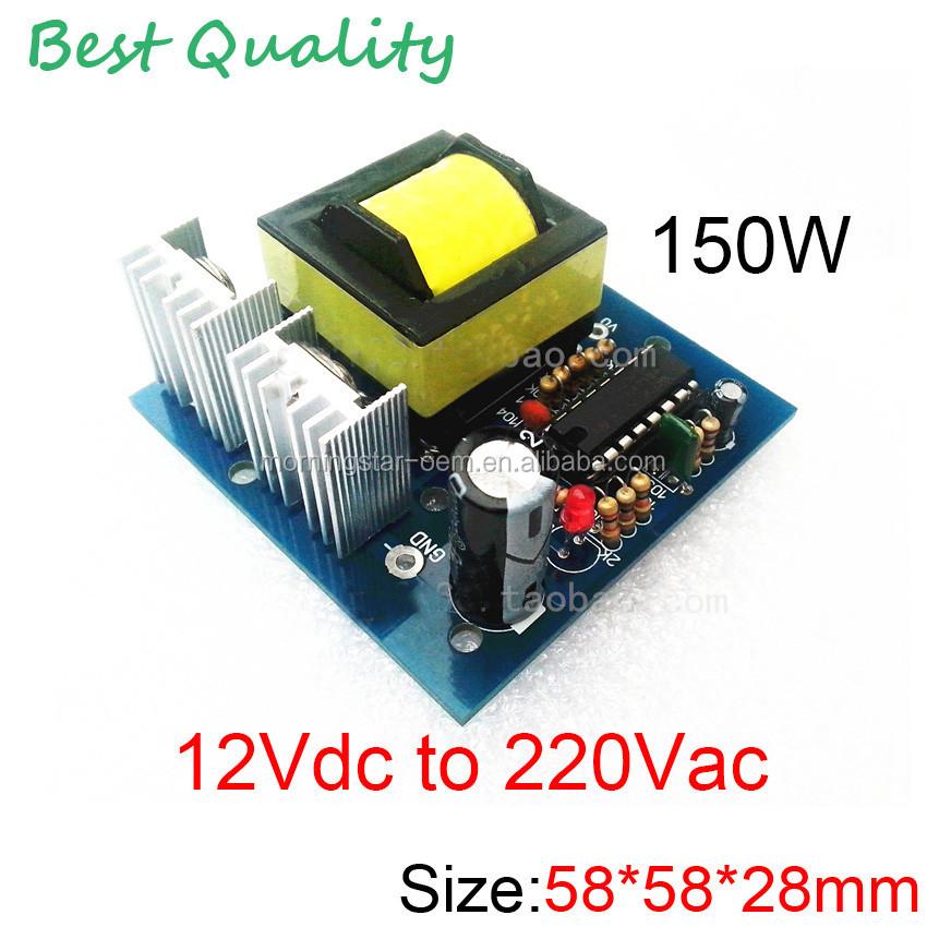 150W Mini-type Inverter DC-AC Battery DC 12V To AC 220V Boost Power