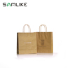 New Products Personalized Printed Laminated Art Paper Bag With PP Rope Handle Extra Large Paper Bag