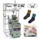 3.75inch terry socks knitting machine