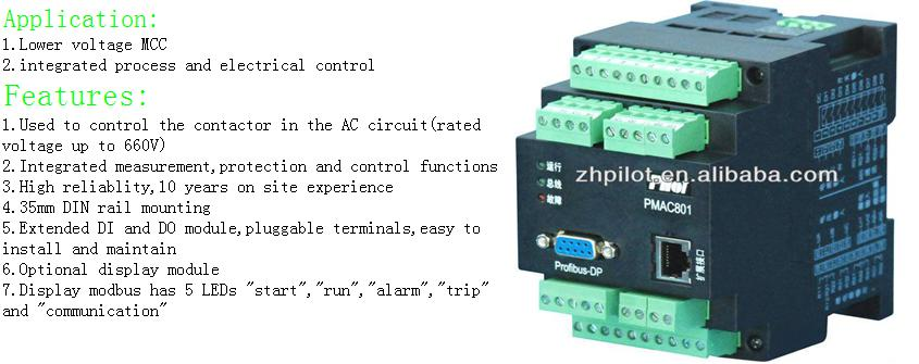 motor protection relay/ protection device