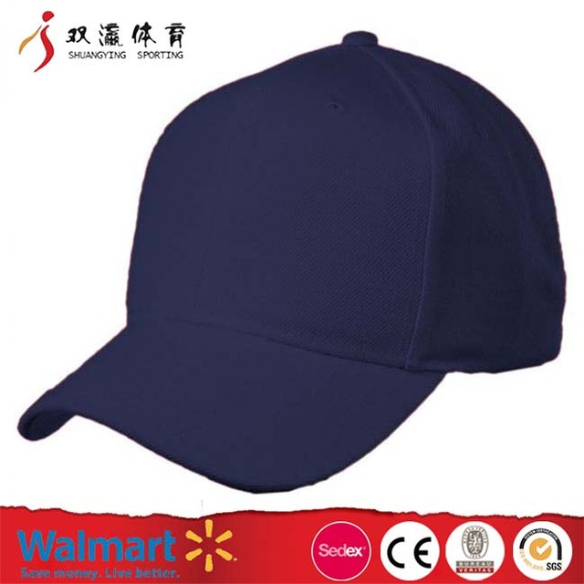 Buy Cheap China promotional hats plain Products bf4dce9ac08a
