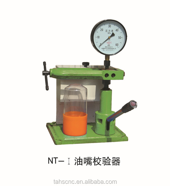 Low price and high quality NT-1 diesel injector nozzle tester