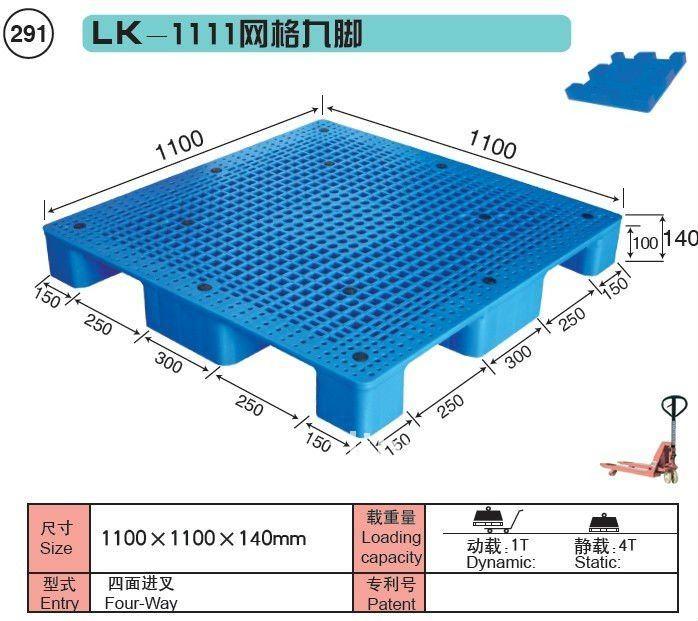 Japan Size Hygienic Plastic Pallet