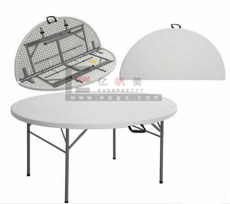 Cheap Round Tables For Sale: China Cheap Folding White Plastic Outdoor Round Dining