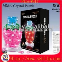 China vogue jigsaw puzzle promotion plastic unique gift items wholesale