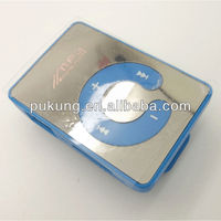 Mimi 128MB/256MB/2GB/4GB/8GB/16GB/32GB mp3 player